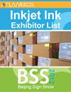 BSS Beijing Sign Show 2012 inkjet ink manufactures distributors