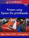 Guangzhou 2012 Epson dx5 dx6 dx7 wide format printers