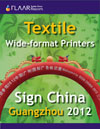 Guangzhou 2012 textile wide format printers
