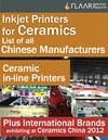 Inkjet Printers for Ceramics at Ceramics China 2012