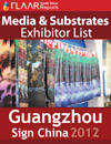 Guangzhou Sign China Expo 2012 distributor manufature media material substrate exhibitor list 2013