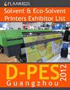 D-PES 2012 solvent eco-solvent mild-solvent printer exhibitor list 2013