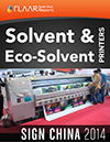 Sign China 2014 Guangzhou solvent eco solvent printers exhibitor list