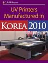 Korea UV List of Wide-Format Printer Manufacturers 2010