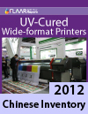 UV cured wide format printers inventory chinese made brands 2012