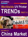 UV-cured printers in Chinese export brands TRENDs 2012 as introduction for 2013 PART 4