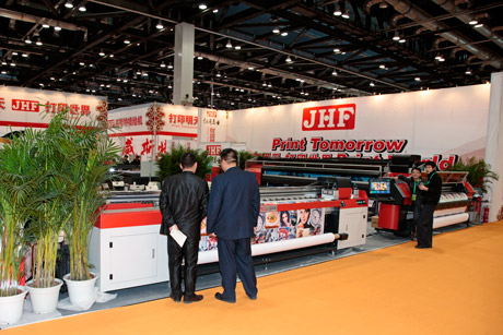 THJ printer and booth view inside Beijing tradeshow, flaar image archive