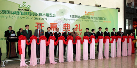 Nicholas Hellmuth as a VIP guest at BSS opening ceremony, Beijing wide-format printers expo image